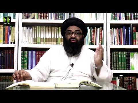 [5] Tafsir Surah Munafiqoon Or Munafiq Ke Pehchan   H.I Kazim Abbas Naqvi   Mah-e-Ramzaan 1441 - Urdu