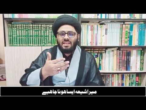Imam Ali as kay hum say Taqazay | molana syed Ahmed Ali naqvi | Urdu