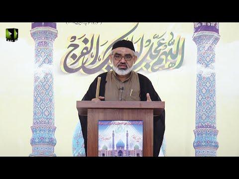 [Friday Sermon | خطبہ جمعہ] H.I Syed Ali Murtaza Zaidi | 03 July 2020 - Urdu