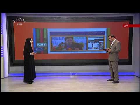 [05 Aug 2020] سعودی عرب اور ایران کے مابین ثالثی امریکی خواہش پر سست روی