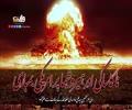 ناگاساکی اور ہیروشیما پر امریکی بمباری | امام خامنہ ای | Farsi Sub Urdu