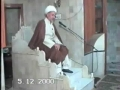 Amr Bil Maroof In The View of Quran - Agha Ghulam Abbas Raeesi - Day 1 - Urdu