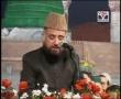 Azal Se Mere Muqadar Me - Manqabat Imam Hasan AS - Urdu
