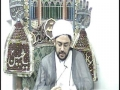 Report of Pious or Muqarraboon - Sura Mutafaffifin - Moulana Haider Shirazi Ramadan 3 2009 - English