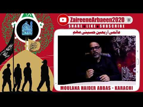 Clip | Moulana Haider Abbas Abidi | Arbaeen Ki Tayyari Kaise? | Aalami Zaireene Arbaeen 2020 - Urdu