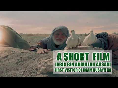🎦 A Short Film   Jabir bin Abdullah Ansari   First Visitor Of Imam Husayn [A] - Arabic Sub Eng