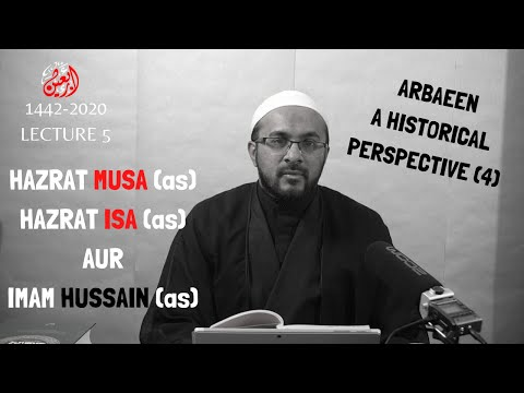[5] Arbaeen Se Zuhoor Tak | Hazrat Musa (as), Hazrat Isa (as) Aur Imam Hussain (as) Se Tawassul