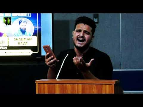 [Youm-e-Hussain as] Salaam: Br. Uzair Abbas   NED University   1442/2020   Urdu