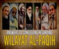Answers To Confusions Regarding Wilayat al-Faqih   Farsi Sub English