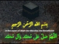 [Day 27] Ramadan Duaa - Arabic, English & Urdu