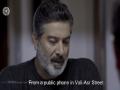 [18] Drama Serial - خانه امن - Khanay Aman - Farsi sub English