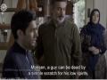 [30] Drama Serial - خانه امن - Khanay Aman - Farsi sub English