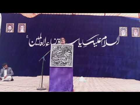 [Manqabat] Zawwar Hussain Bismil | 19th Jashan e Wiladat e Hazrat Fatimah s.a  - Urdu