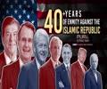 40+ Years Of Enmity Against The Islamic Republic | Imam Sayyid Ali Khamenei | Farsi Sub English