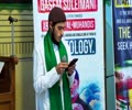 (11Feb21) Poetry | Sayyid Husayn Mojtahedi | 42nd Anniversary of the IR | English