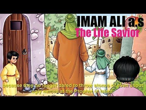 Imam Ali || Prophet muhammad || imam ali life || Kaz School - English