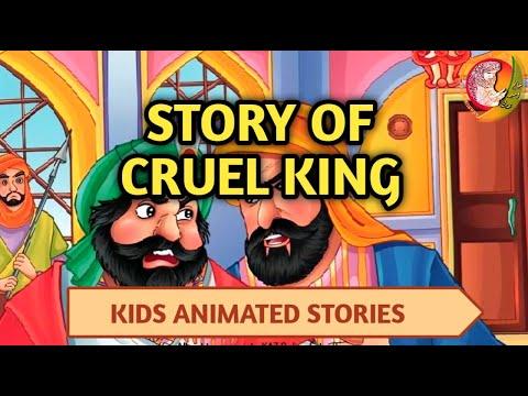 Islamic stories | Cruel King | Kaz school | Islam miracles | Imam Naqi | English