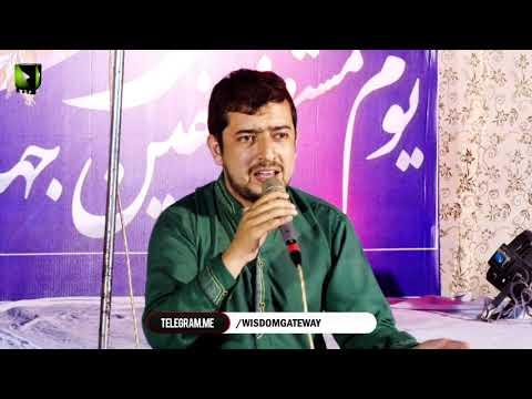 [Manqabat] Shab-e-Dua | Wiladat Imam Mehdi (atfs) | یوم مستضعفینِ جہاں | Br. Nasir | Urdu