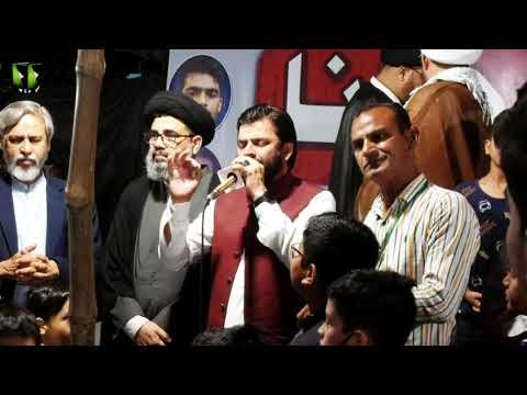 [Tarana] جبری لاپتہ شیعہ افراد کی عدم بازیابی کے خلاف دھرنا | Br. Shadman Raza | Urdu