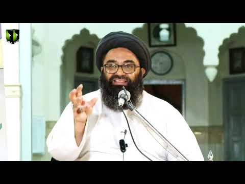 [5] Tafsir Surah -e- Al Maaoon - تفسیر سورہ الماعون   H.I Kazim Abbas Naqvi   Mah-e-Ramzaan 1442   Urdu