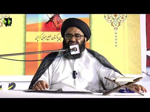 [6] Ma\'arif Quran   Surah -e- Room - سورہ روم   H.I Kazim Abbas Naqvi   Mah-e-Ramzaan 1442   Urdu