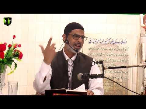 [4] Tafsir Surah -e- Waqiya - تفسیر سورہ واقعہ   Moulana Mubashir Zaidi   Mah-e-Ramzaan 1442   Urdu