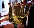 اہلسنت اور انقلابِ اسلامی کی بھرپور حمایت | ولی امرِ مسلمین سید علی خامنہ ای حفظہ اللہ | Farsi Sub English