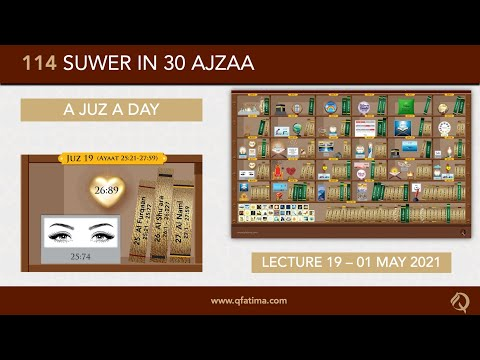 [Introduction To Quran City Of Q Fatima] Juzz 19 Of Holy Quran | English