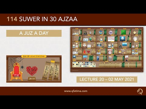 [Introduction To Quran City Of Q Fatima] Juzz 20 Of Holy Quran | English