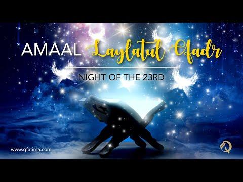 A\'maal for Laylatul Qadr | Arabic