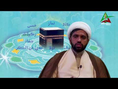 Asgharia TV IHKAM E ZINDAGI PII | SHUBHAT E ROZA | Molana M. Hassan Lashari | Urdu