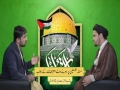 [ٹاک شو] نور الولایہ ٹی وی - ماہِ بندگی | شبِ 24 ماہِ رمضان 1442 | Urdu