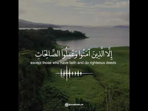[Chapter 95] Surah Al-Tin   Recitaion by Imam Syed Ali Khamenei - Arabic sub Eng