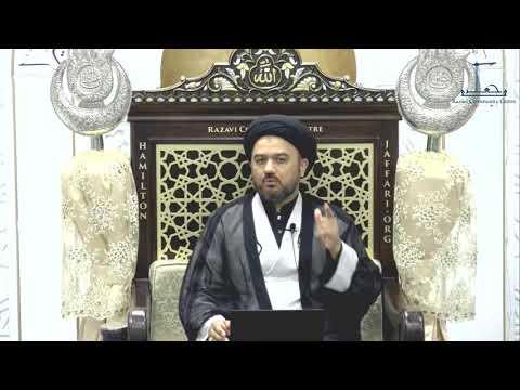 [I] Meaning of the Hadith: علی مع القرآن والقرآن مع علی - Maulana Syed Saghir Shah | English