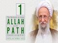 [1] The Necessity to Know Allah on the Path Towards Loving Allah   Ayatollah Misbah-Yazdi  Farsi Sub English