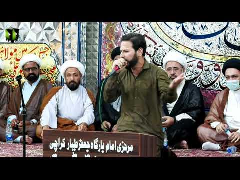 [Tarana] Majlis -e- Barsi Imam Khomeini | Shahid Ali Shahdi Baltistani | 11 June 2021 | Urdu