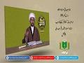 امام مہدیؑ موجود موعود [25]   امام زمانہؑ کو قائم کہنے کا سبب   Urdu