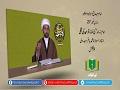 امام مہدیؑ موجود موعود [27]   امام زمانہؑ کی نماز، توحید کی تجلی   Urdu