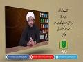 کتاب عدلِ الٰہی [2]   جبر و اختیار اور عدلِ الٰہی میں رابطہ   Urdu