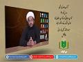 کتاب عدلِ الٰہی [4]   توحیدِ صفاتی اور توحیدِ افعالی کا عدلِ الٰہی کے ساتھ رابطہ   Urdu