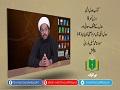 کتاب عدلِ الٰہی [9]   عدل کے مختلف معانی اور عدلِ الٰہی میں مراد معنی کا بیان (4)   Urdu