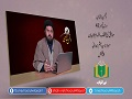 دشمن شناسی [42]   منافق کی مختلف اقسام کا بیان   Urdu