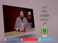 دشمن شناسی [43]   منافق کی عقیدتی صفات   Urdu