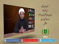 کتاب عدلِ الٰہی [13]   اس جہان میں تبعیض کیوں؟ (1)   Urdu