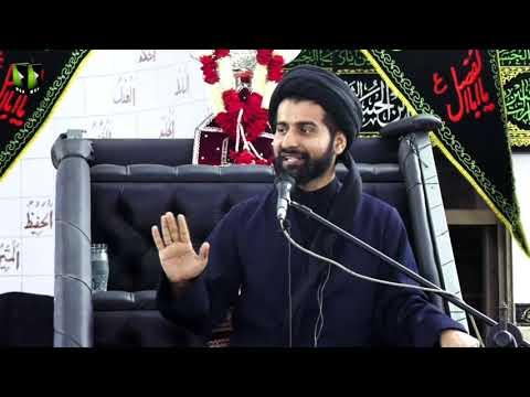 [1] Marfat -e- Nafs   معرفت نفس   Moulana Syed Arif Shah Kazmi   Muharram 1443/2021   Urdu