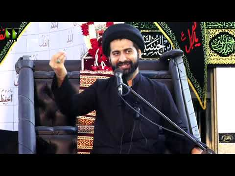 [2] Marfat -e- Nafs   معرفت نفس   Moulana Syed Arif Shah Kazmi   Muharram 1443/2021   Urdu