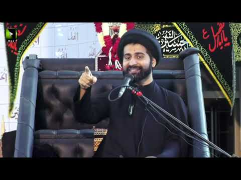 [5] Marfat -e- Nafs   معرفت نفس   Moulana Syed Arif Shah Kazmi   Muharram 1443/2021   Urdu