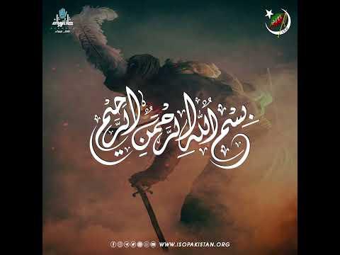 Ziarat Nahiya   Video Status 2   Muharram 1443   ISO Pakistan - Arabic Sub Urdu