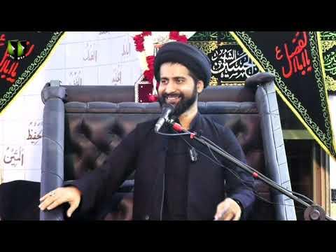 [6] Marfat -e- Nafs   معرفت نفس   Moulana Syed Arif Shah Kazmi   Muharram 1443/2021   Urdu