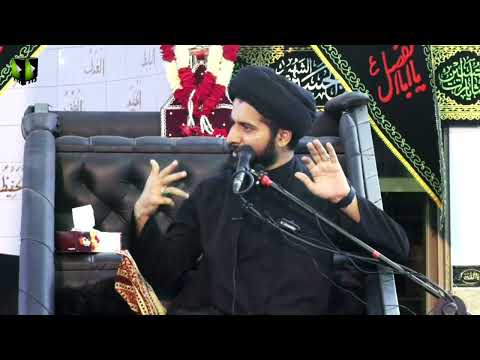 [7] Marfat -e- Nafs   معرفت نفس   Moulana Syed Arif Shah Kazmi   Muharram 1443/2021   Urdu
